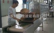山东科弘微波烘干机生产厂家