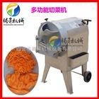 TS-Q112供应各种球根类切菜机 切菜机器 多用切菜机 切片切丝切丁
