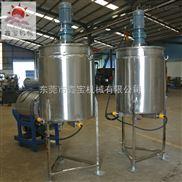 东莞大型液体搅拌机 不锈钢饮料搅拌反应罐厂家现货可定做