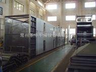 海产品干燥机供应商