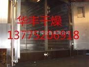CT-C系列-SMH隧道灭菌烘箱
