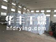 石棉矿烘干机