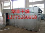 工業電加熱烘箱廠家