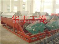 KJG系列污泥专用烘干机设备