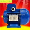 MS132M-2MS132M-2(7.5KW),紫光电机