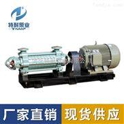 厂家直销D/DG型锅炉高压给水泵DG12-25x6卧式多级离心泵