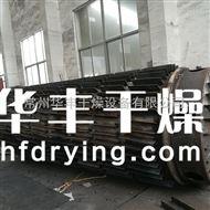 RLY系列常州天燃气热风炉厂家-华丰干燥