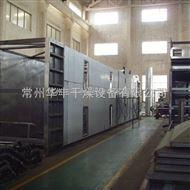DWT虾米脱水干燥机厂家