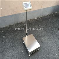 奉贤50kg不锈钢电子称价格 嘉定60KG防腐蚀电子台秤
