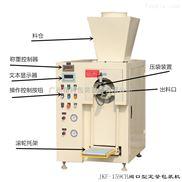 高光钙自动包装机