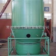 GFG系列饲料沸腾烘干机