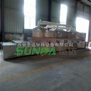 西安圣达新品会员特供大开口隧道式纸板干燥设备