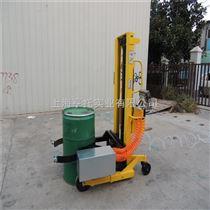 DCS-HT-EX350kg防爆油桶倒料秤 气动油桶搬运电子秤