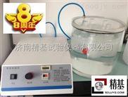 食品密封性測定儀MFY-01-濟南精基