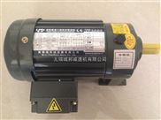 自动洗碗机输送线用齿轮减速机CH22-200-80S