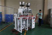 180食品包装机 粉剂自动包装机