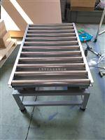 滾筒電子秤 不鏽鋼滾筒秤 100kg滾輪電子台秤帶打印