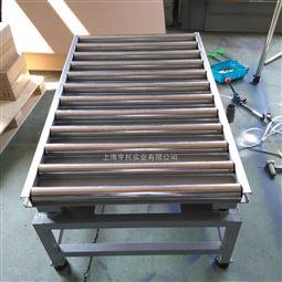 上海60kg滚轮电子秤 100KG滚筒检重称