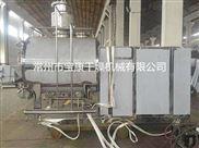 ZPG系列药用单臂真空耙式干燥机