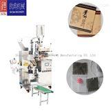 tea bag / herbal medicine bag packing machine with