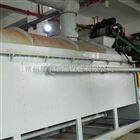 常州空心桨叶干燥机生产厂家