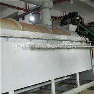 JYG常州空心桨叶干燥机生产厂家