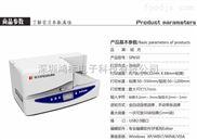 国家电网供电通用标识牌SP600