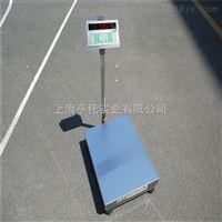 200公斤工業計數秤 清遠100Kg不鏽鋼計數電子台稱