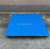 山东1吨小地磅秤 2吨1.2x1.5m电子地磅