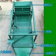 種子清選機械設備   新鄉糧食清雜機廠家