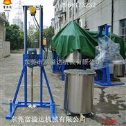 东莞市富溢达 高速分散机 质量可靠 一年保修