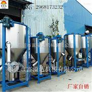 湖南厂家促销可定制大型搅拌机