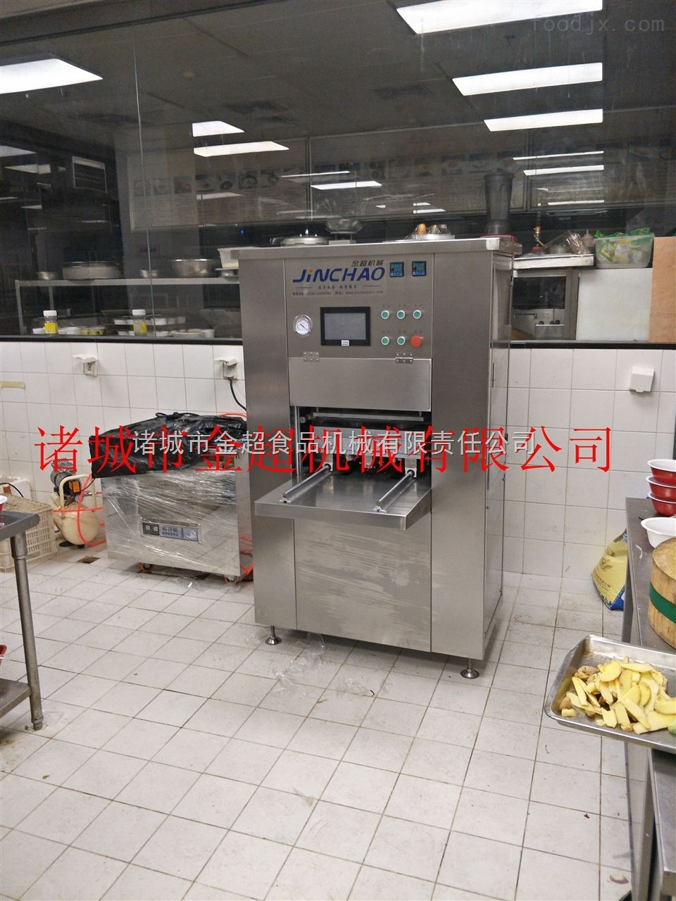 厂家定制熟食气调包装机