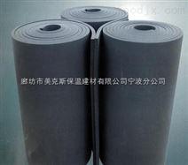 批发橡塑板/橡塑保温板厂家现货