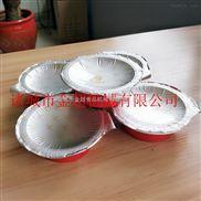 JCFH-2-海参塑料碗封口机