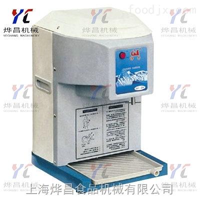 A100手電兩用刨冰機價格