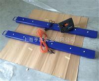 1噸條形電子秤 2T便攜式條型電子磅秤 帶輪子移動條形稱