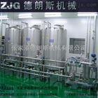 张家港饮料生产线厂家
