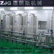 飲料生產線廠家