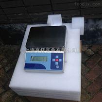 ACS-HT-EX15kg工业防爆桌秤价格 佛山6kg防水防爆电子桌秤