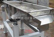 食品筛分设备不锈钢直线振动筛