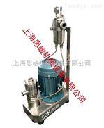 钛酸锂高速分散机