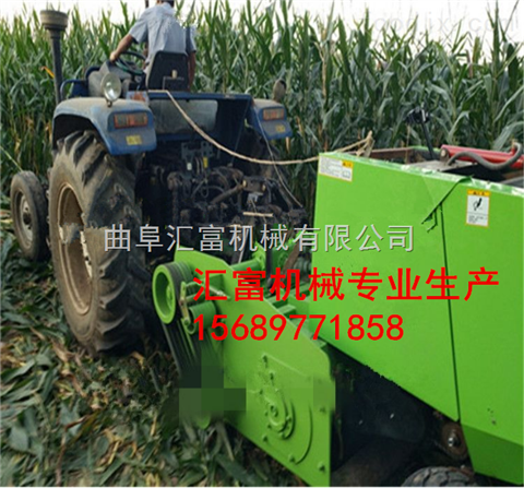 新型玉米秸秆粉碎回收式打捆机哪里卖