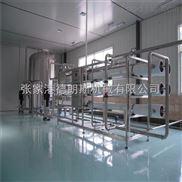 RO-2000-纯净水反渗透机组
