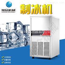 SD-60型制冰机 奶茶饮品店制冰机