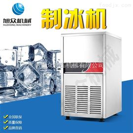 SD-60型制冰机SD-60型制冰机 奶茶饮品店制冰机