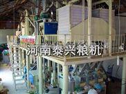 小型玉米加工机械价格-小型加工玉米机械
