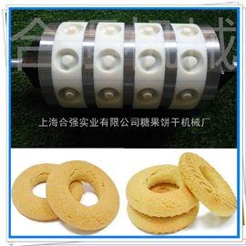 HQ-TSJ400~800甜甜圈桃酥饼机