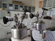 实验室反应釜邢台小型高温高压反应釜