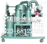 供应国能ZYD高效双级真空滤油机 厂家直销 5年质保 价格实惠